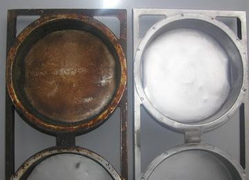 Nettoyage des matrices: avant et après